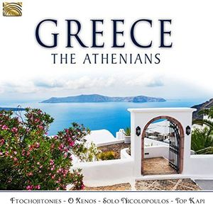 Greece (Various Artists)