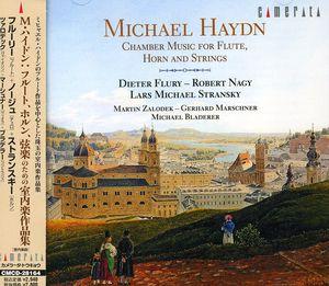 Chamber Music for Flute Horn & Strings