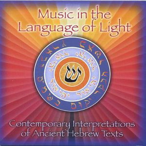 Music in the Language of Light