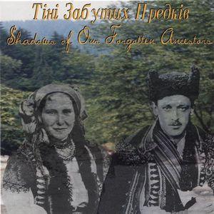 Shadows of Our Forgotten Ancestors (Tini Zabutykh Predkiv) (Original Soundtrack)