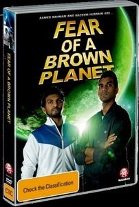 Fear of a Brown Planet [Import]