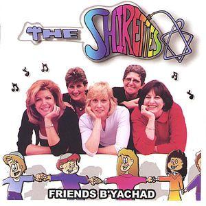Friends B'yachad