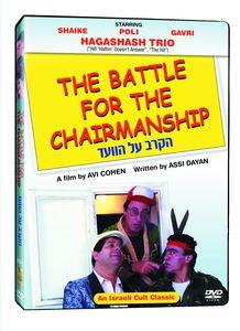 Battle for the Chairmanship