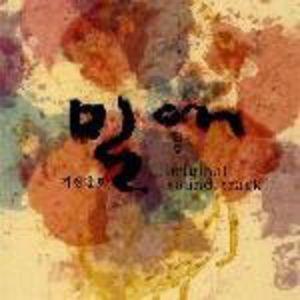 Deep Loves (Original Soundtrack) [Import]