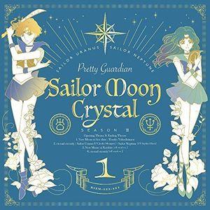 Sailor Moon 3rd Season Theme Song (Original Soundtrack) [Import]