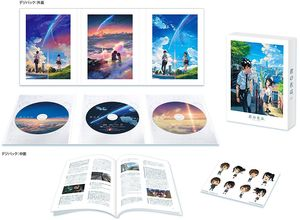 Your Name (Kimi No Na Ha) [Import]