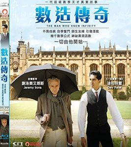 Man Who Knew Infinity (2015) [Import]