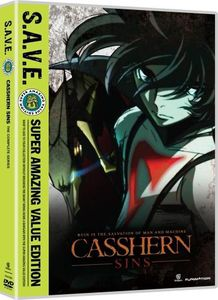 Casshern: Complete Series - S.A.V.E.