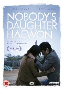Nobody's Daughter Haewon [Import]