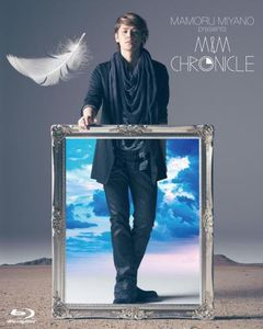 Presents M&M Chronicle [Import]