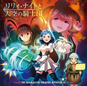 Idolm@Ster The@Ter Activities 01 (Original Soundtrack) [Import]