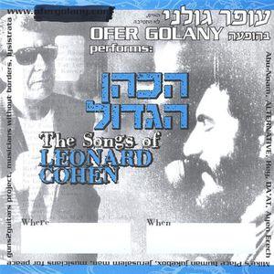 Leonard Cohen Project