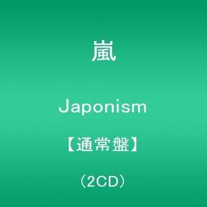 Japonism [Import]