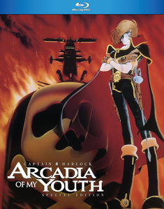 Captain Harlock: Arcadia of My Youth