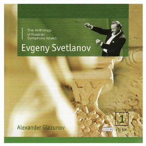 Anthology of Russian Symphonic Music 1