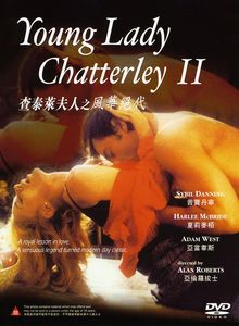 Young Lady Chatterley II [Import]
