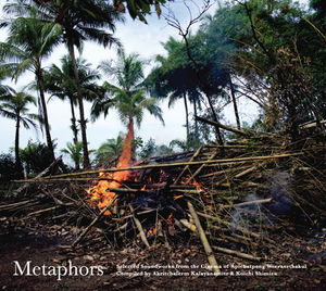 Metaphors: Selected Soundworks From The Cinema