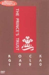 Prince's Trust Rock Gala 1990 [Import]