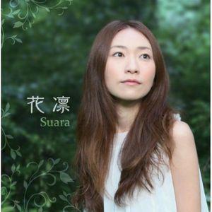 Karin [Import]
