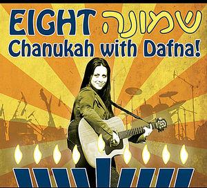 Eight: Chanukah with Dafna