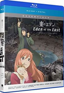 Eden Of The East: Complete Series Box Set