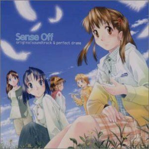 Sence Off A Sac (Original Soundtrack) [Import]