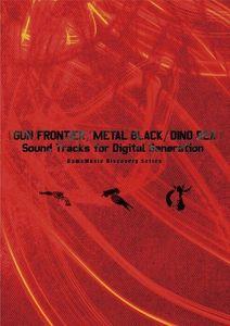 Gun Frontier /  Metal Black /  Dinoound (Original Soundtrack) [Import]