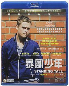 Standing Tall (La Tete Haute) (2015) [Import]