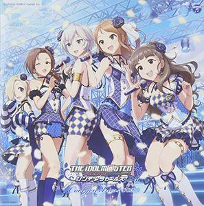 Idolmaster Cinderella Mastl Jewelries 002 (Original Soundtrack) [Import]