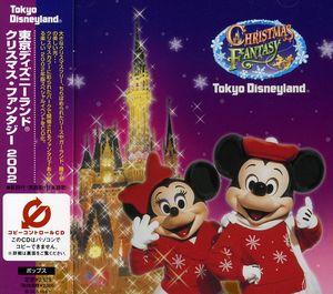 Tokyo Disneyland Christmas Fantasy 2002 /  Various [Import]