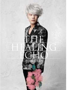 Healing Echo [Import]