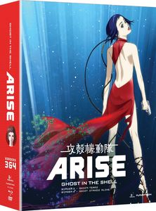 Ghost in the Shell: Arise - Borders 3 and 4