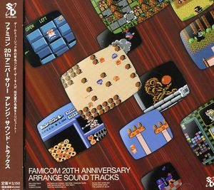 Famicon 20th Anniversary Arrange Soundtrack (Original Soundtrack) [Import]