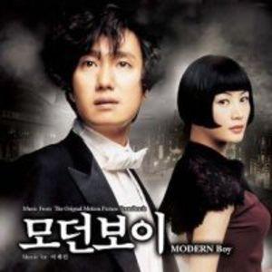Modern Boy (Original Soundtrack) [Import]
