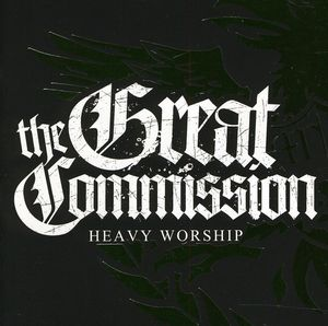 Heavy Worship