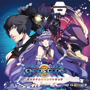 Chaoscode (Original Soundtrack) [Import]