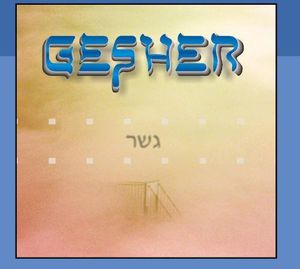 Gesher