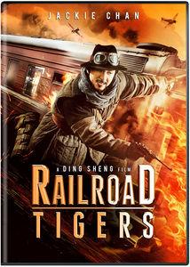 Railroad Tigers
