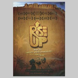 Rise Up [Import]