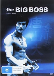 Big Boss [Import]
