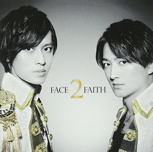 Face 2 Faith (Original Soundtrack) [Import]