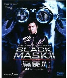 Black Mask II [Import]