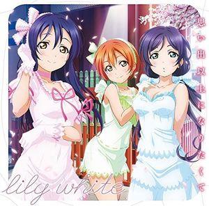 Love Live! School Idol Festival Ol Festival (Original Soundtrack) [Import]