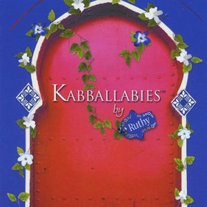 Kabballabies By Ruthy