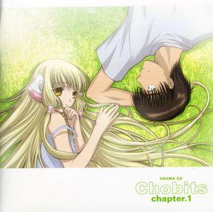Chobits Drama CD (Original Soundtrack) [Import]