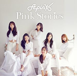 Pink Stories (Bomi Version A) [Import]