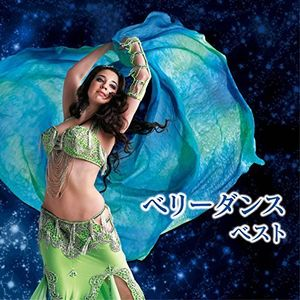 Belly Dance Best [Import]