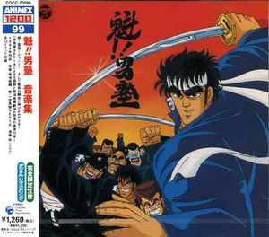 Sakigaki!! Otokojuku (Original Soundtrack) [Import]