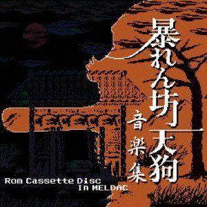 Abarenbou Tengu Ongaku Shuu (Original Soundtrack) [Import]
