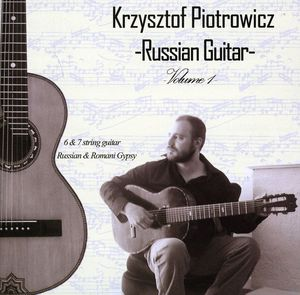 Russian Guitar 1
